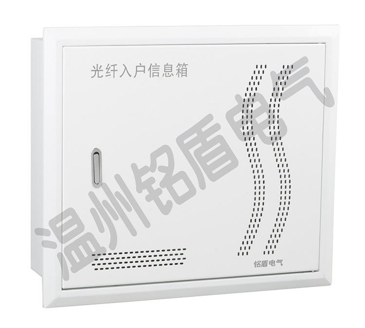 光纤入户信息箱 家庭智能箱 配电箱 多媒体箱 弱电箱400*300*120大量批发