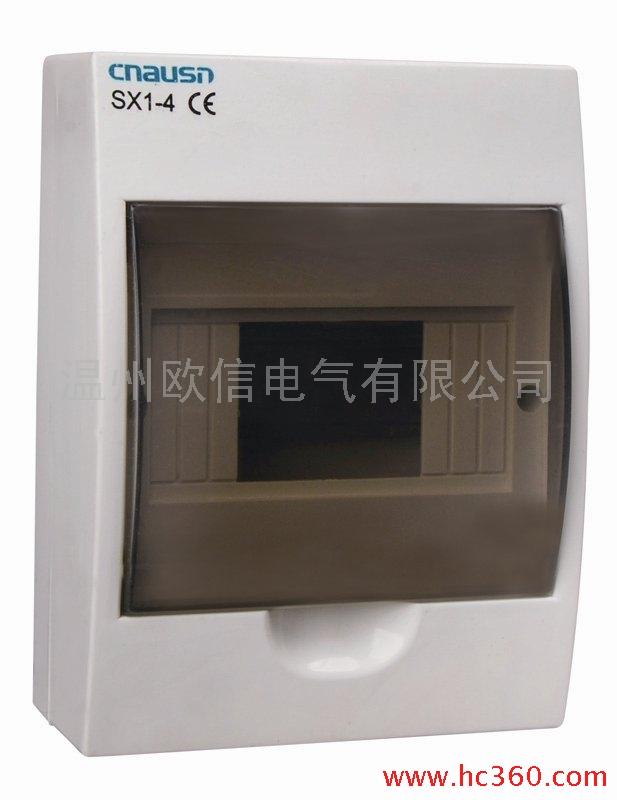 供应欧信SX1-18终端配电箱
