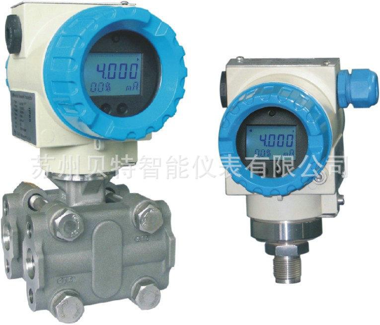 专业压力变送器 高精度压力变送器 高温压力变送器