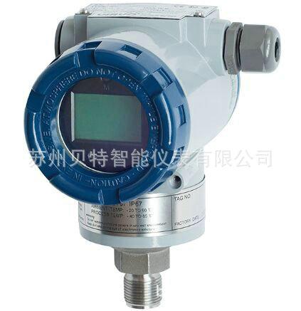 压力变送器 压阻式压力变送器 耐高温压力变送器