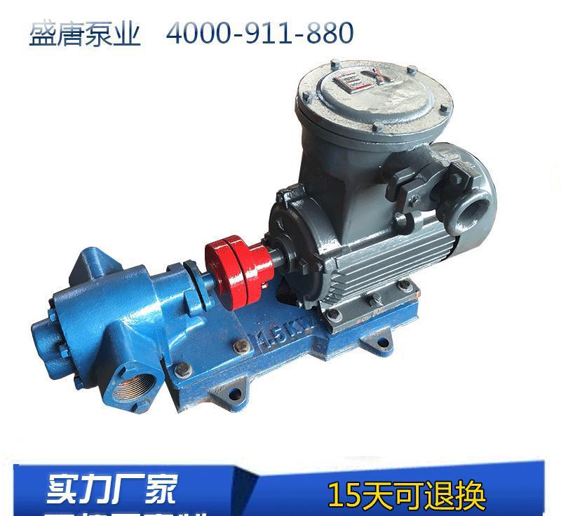 产地货源 zyb渣油泵183-833型高耐磨性能高品质渣油齿