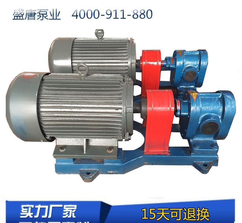 【一年保修】我厂大批量 2cy型渣油齿轮泵 1.08m3高压