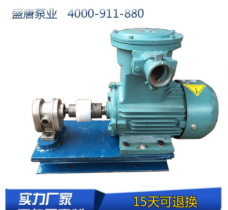 品质渣油泵生产不锈钢 2cy渣油泵 1.08m3/2.5