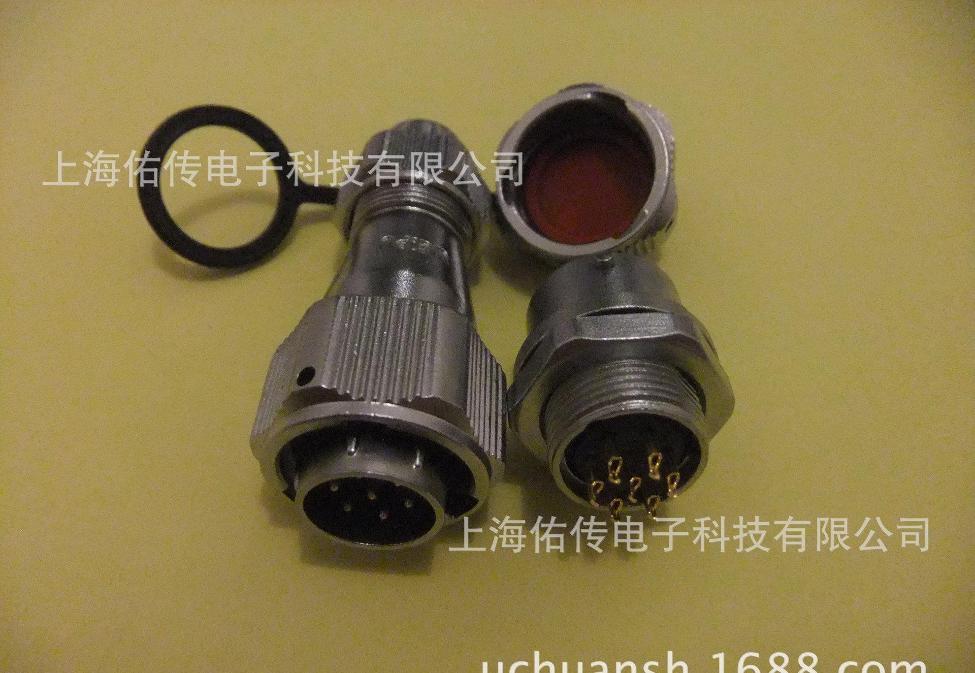 厂价直销weipu  WS   WF  WY系列  防水航空插头 连接器