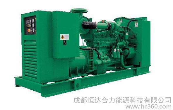 零售50KW柴油发电机组潍坊柴油机