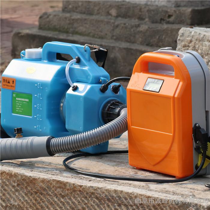 多功能蓄电池超低容量喷雾器 锂电池电动喷雾器生产厂家批发 锂电池式喷雾器