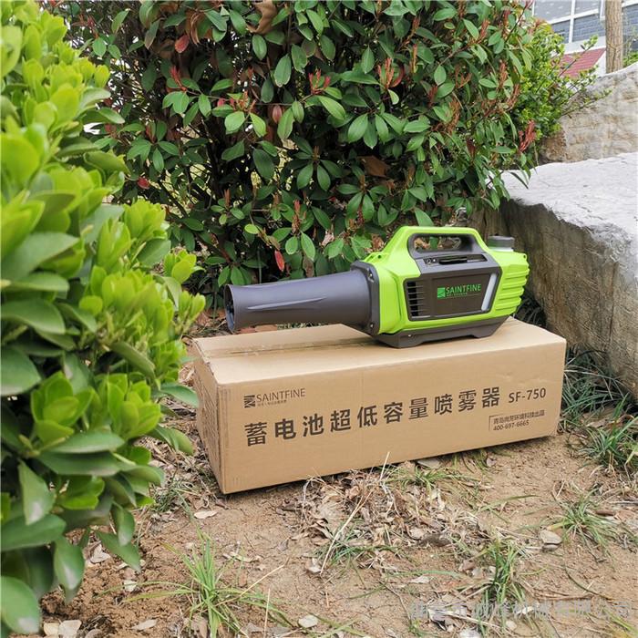 24v锂电池消毒防疫雾化机厂家批发 750背负式蓄电池喷雾器