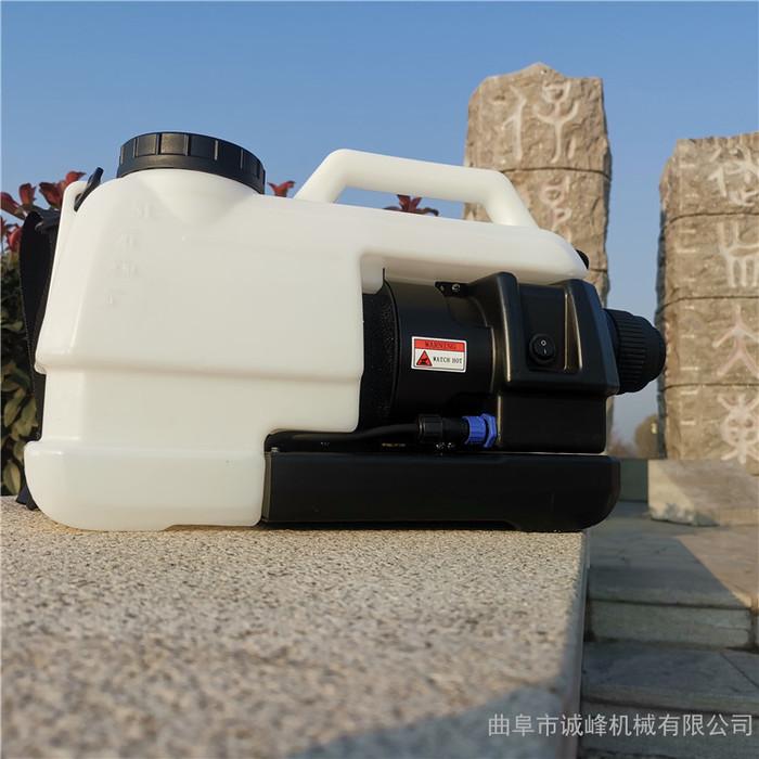政府冬季物质采购产品背负式蓄电池超低容量喷雾器 锂电池气溶胶消毒机
