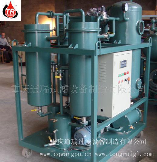 重庆通瑞生产ZJC系列汽轮机油设备,透平油过滤机