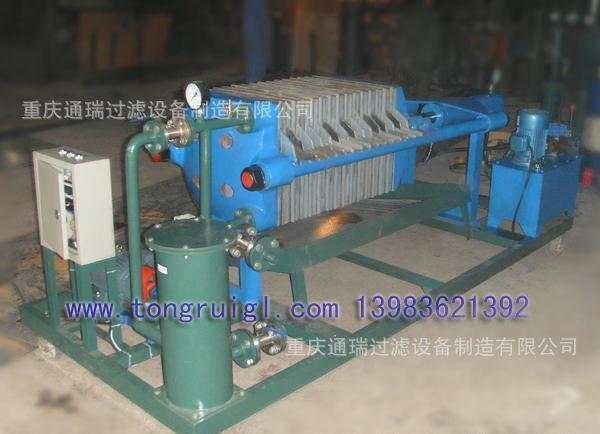 BMY液压板框滤油机,过滤淬火油氧化皮金属杂质,也过滤机油