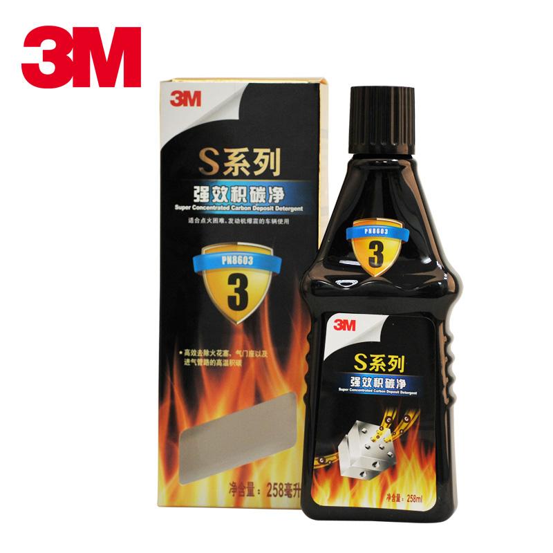 3M PN8603 S系列强效积碳净 258ML【燃油添加剂