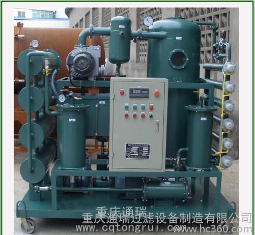 内蒙古大型电厂电站专用大流量变压器油再生还原脱色绝缘油净油机