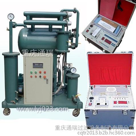 ZJB-T可检测耐压值可自动打印检测结果变压器油真空滤油机
