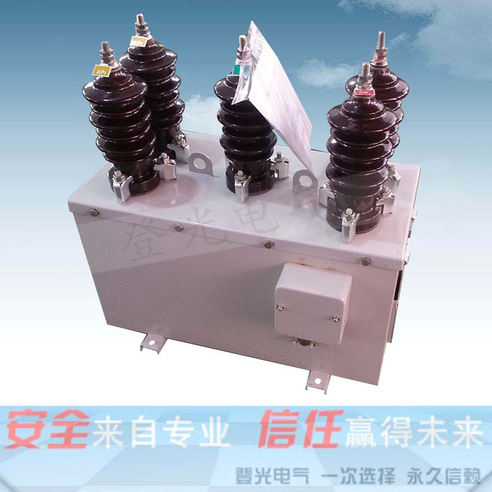 JLSZW-10 不锈钢外壳 干式三元件组合互感器JLSZY 高压计量 其他高压电器