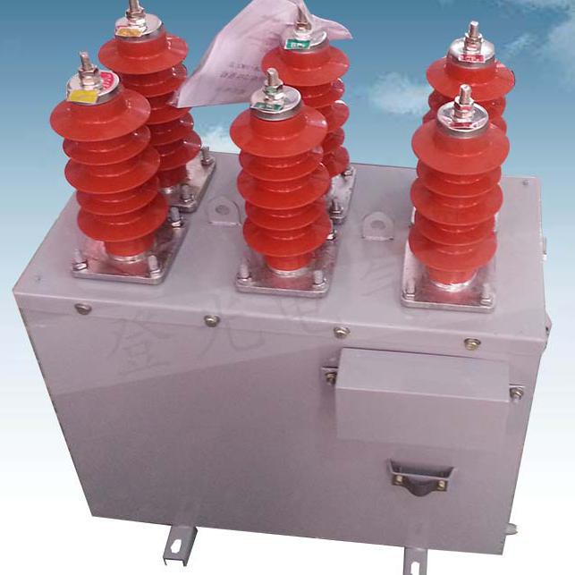 JLSZW-6 JLSZW-10真空断路器  干式三元件组合互感器JLSZY 高压计量 其他高压电器