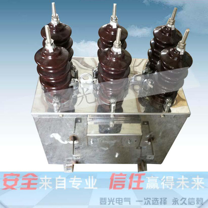 干式 JLSZW-10 不锈钢外壳 干式三元件组合互感器JLSZY 高压计量 其他高压电器