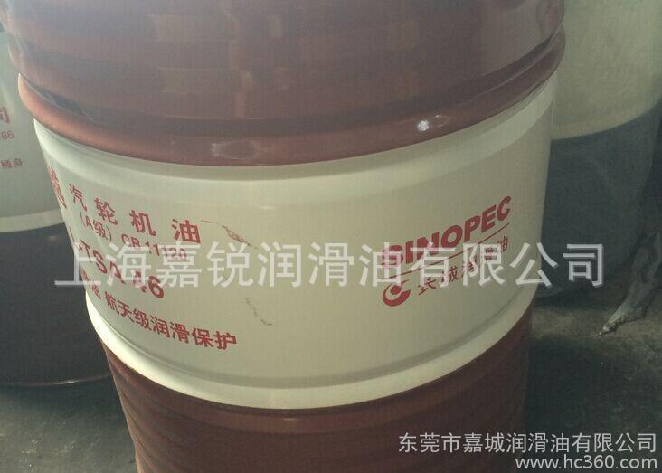 长城威越L-TSA46汽轮机油(一级)