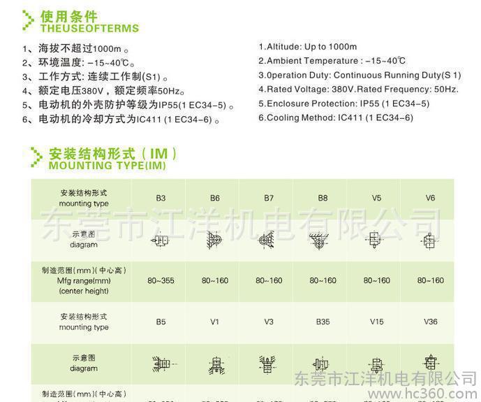 佛山顺德信源YE2高效节能三相异步电动机补贴电动机