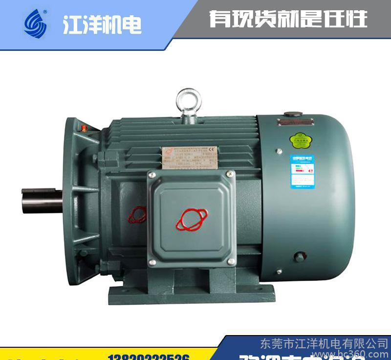 变频电机 YSJ160L-4注塑机专用电机 三相异步电动机 调速马达定制