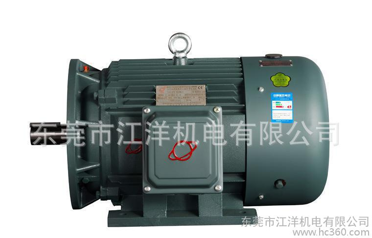 现货东莞环球YE290L-4高效率电机 三相电动机
