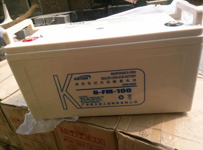 科士达蓄电池6-FM-55 免维护12V55AH阀控式密封UPS蓄电池