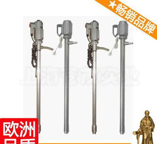手提式电动吸油泵 手提式电动抽油泵 手提式油泵 简单新