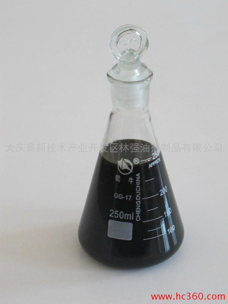 供应速马QM1302内燃机油复合剂