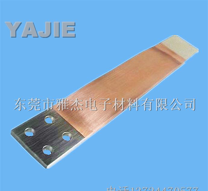 配电柜专用母软排|电池软连接|铜排软连接|铜带|铜皮|铜箔导电带