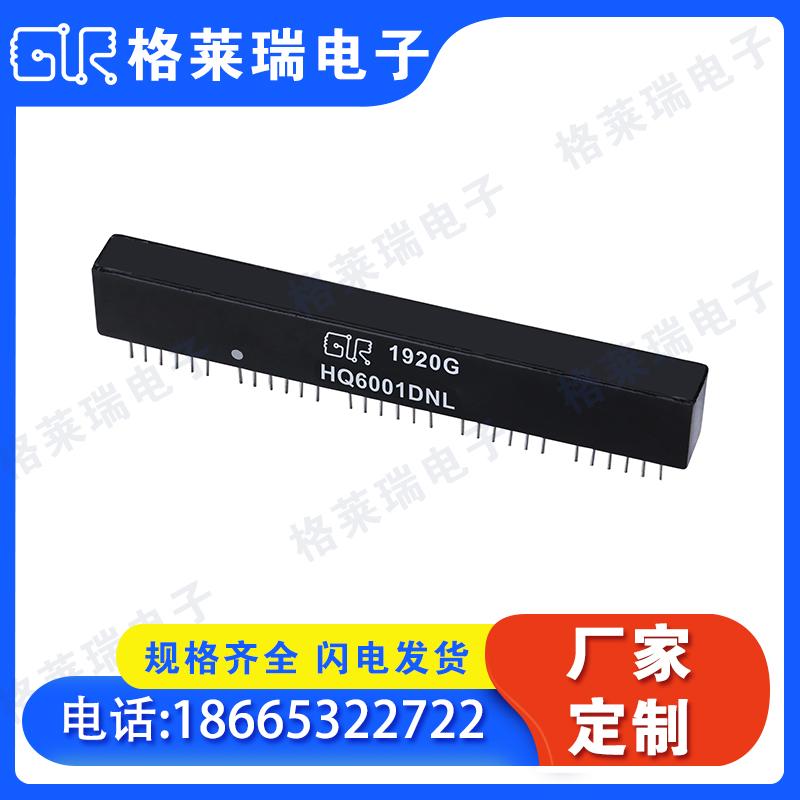 GLR   HQ6001DNL 双口千兆  专业功率电感/网络变压器研发生产商 格莱瑞