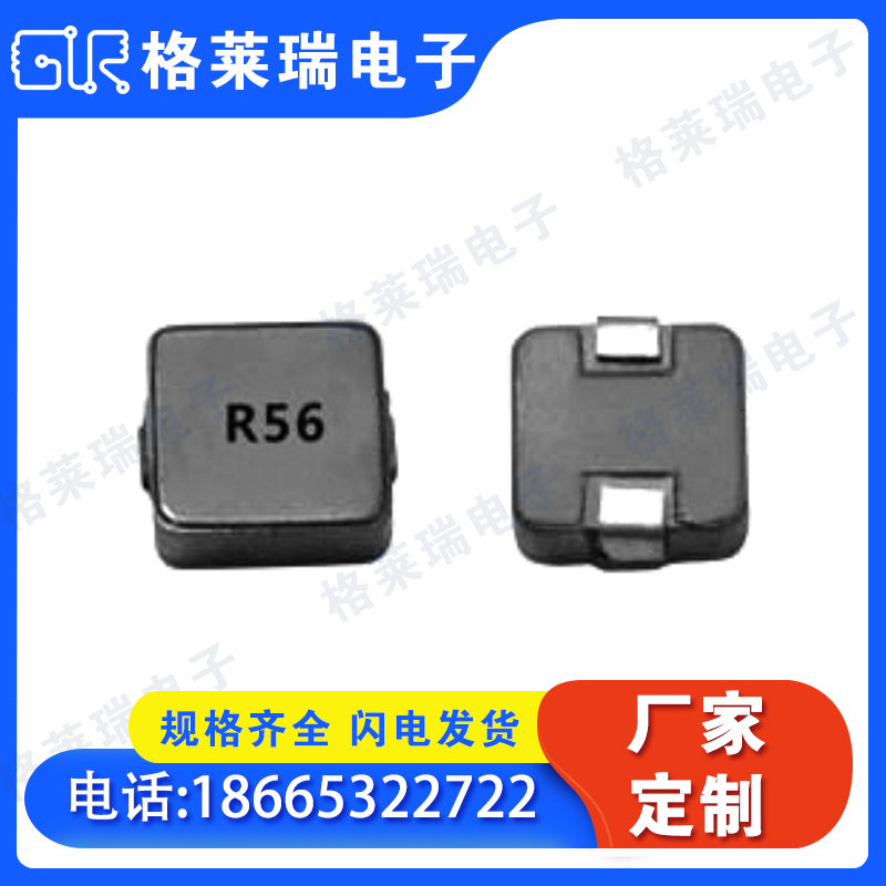 GLR   GCDA系列    专业功率电感/网络变压器研发生产   格莱瑞
