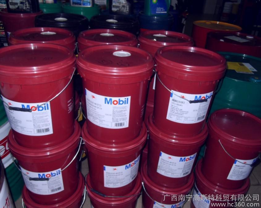 供应美孚齿轮油合成XMP