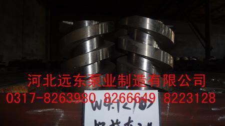 渣油泵用W7.2ZK28M1W73双螺杆泵-远东泵业