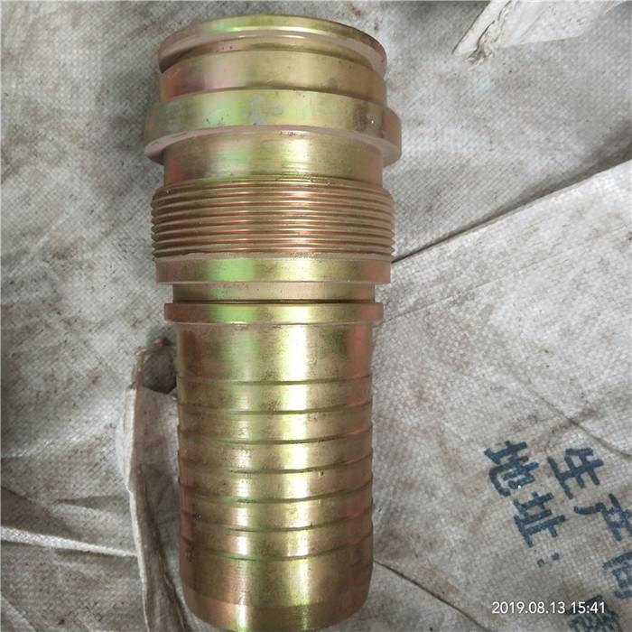 加工定制  煤矿接头 煤矿设备配件 矿用液压接头 高压油管变径 东台矿用K型接头