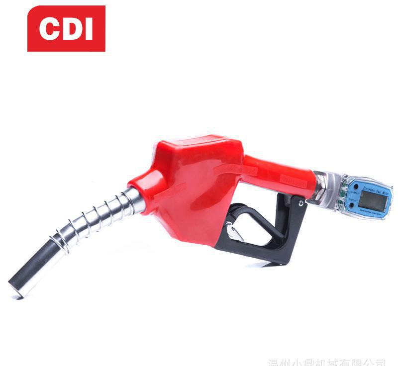 CDI 组合式自封自动跳枪计量型加油枪 柴油汽油煤油甲醇加油枪