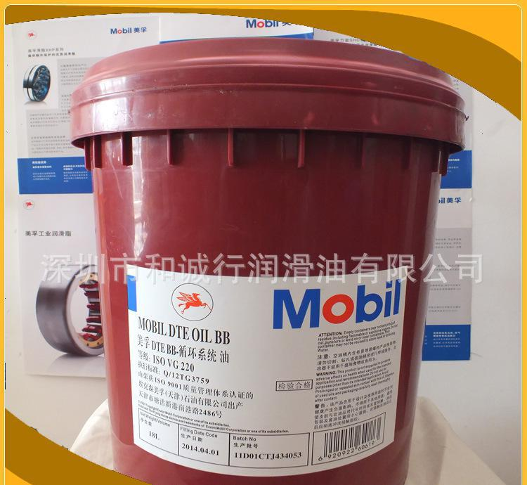 美孚SHC Cibus 150食品级润滑油 食品级轴承油 N