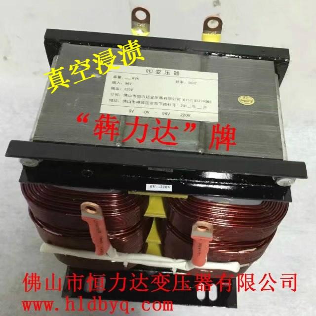 """""""犇力达""""牌10KVA   UPS不间断电源变压器 96V/220V三相变压器"""