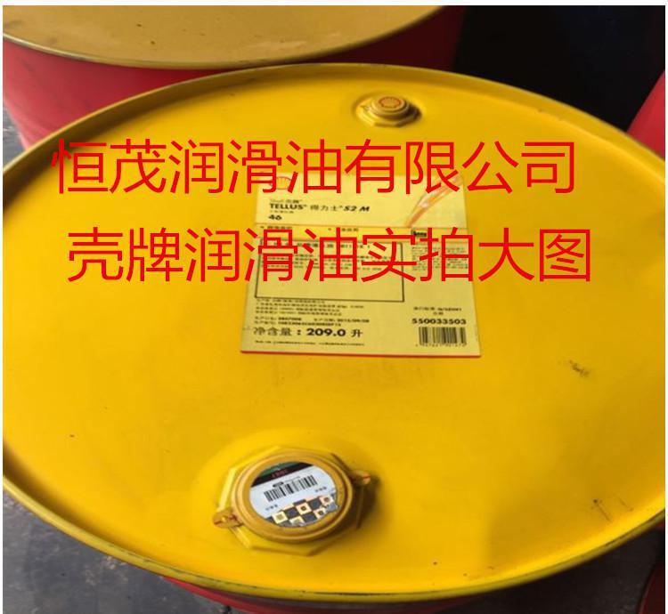 东莞原装壳牌火花机油130 深圳惠州广州中山珠海江门