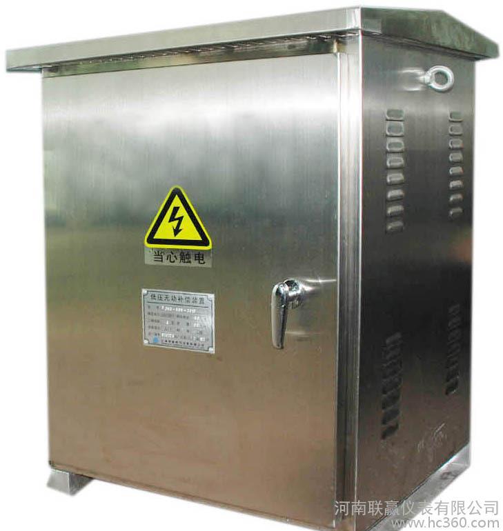 诚招全国代理商XGD-0.4低压无功自动补偿装置