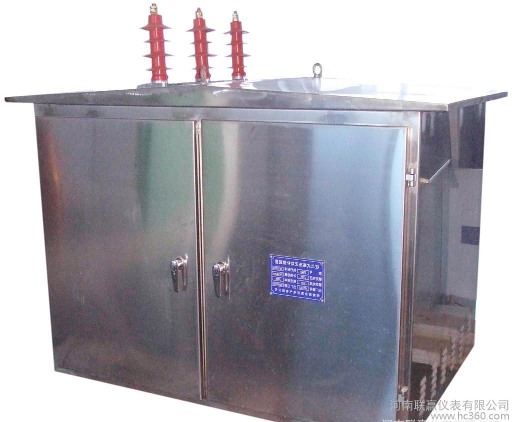 诚招全国代理商DWK-10柱上式(线路)高压无功自动补偿装置