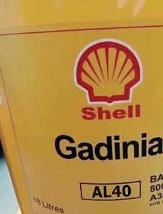 润滑油 船舶润滑油  船舶油 船舶用油 柴油机油 Shell Gadinia AL30  壳牌佳力雅AL30船舶油