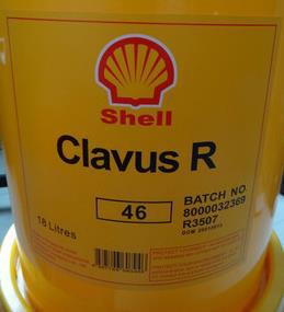 润滑油  冷冻机油 壳牌冷冻机油  合成冷冻机油 Shell Clavus Oil R 壳牌奇伟士R100合成冷冻机油