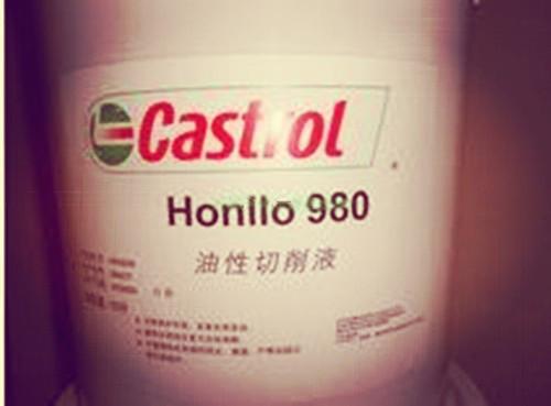 切削液 切削油 嘉实多切削液 油性切削油 嘉实多油性切削油 CASTROL Neatcut 619CF油性切削油