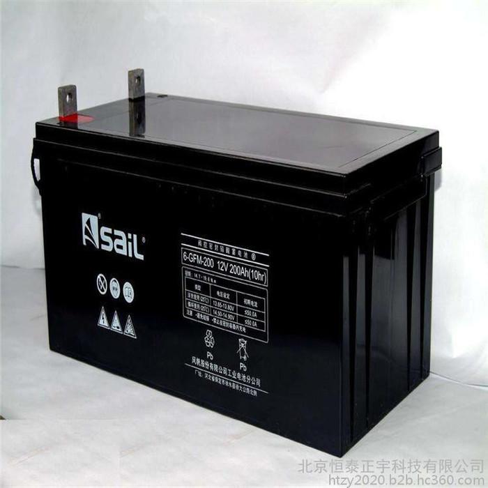 SaiL风帆蓄电池6-GFM-200配电柜专用电池12V200AH/20HR阀控密封式铅酸蓄电池工业电池