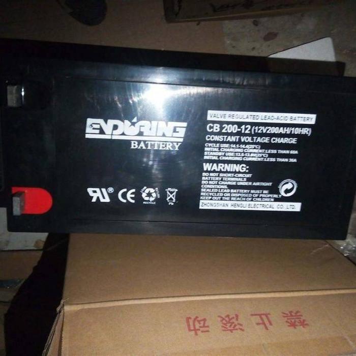 ENDURING蓄电池CB200-12恒力蓄电池12V200AH配电室UPS蓄电池 EPS直流屏电池 机房高低压配电柜