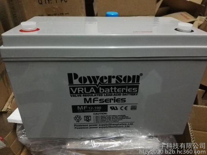 上海复华蓄电池6-GFM-80消防移动通讯电池12V80AH应急电源UPS配电柜蓄电池 EPS直流屏蓄电池