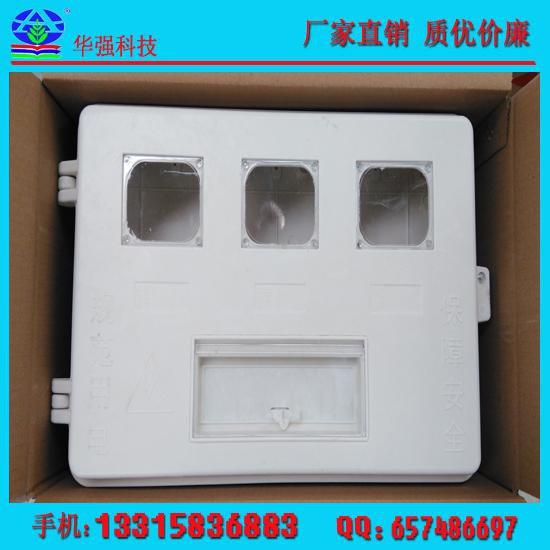 河北  现货供应 玻璃钢电表箱 玻璃钢FRP配电箱 配电箱箱体燃气表