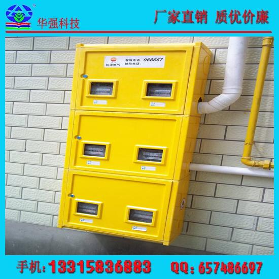 华强 现货供应 玻璃钢电表箱 玻璃钢FRP配电箱 配电箱箱体燃气表