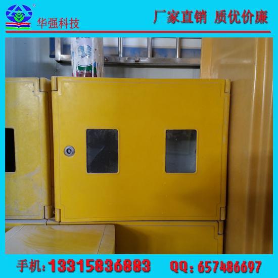 华强 玻璃钢燃气表箱 小区专用燃气表箱 配电箱箱体燃气表 表箱