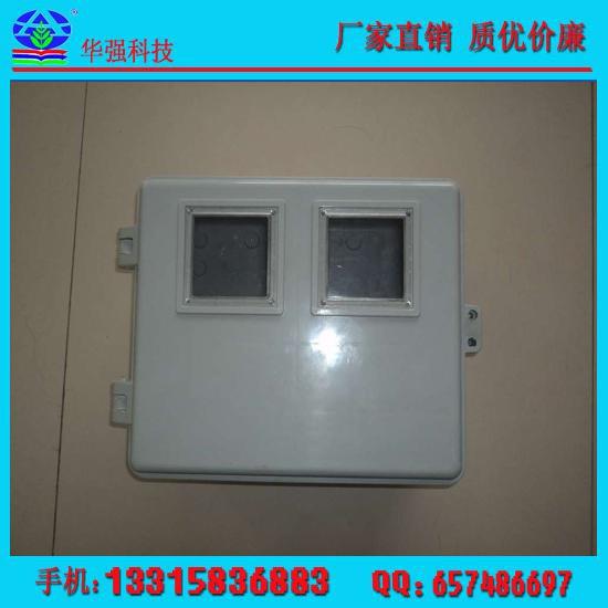 华强 现货供应 玻璃钢电表箱 玻璃钢FRP配电箱玻璃钢燃气表箱,可定制玻璃钢燃气表箱