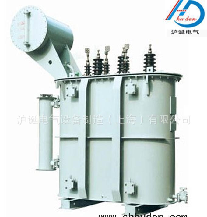 沪诞直销 油浸式配电变压器 10/0.4v 三相油浸式变压器S11-500kva